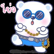 สติ๊กเกอร์ไลน์ หมีแว่น ดุ๊กดิ๊ก