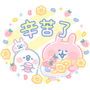 สติ๊กเกอร์ไลน์ Kanahei's Fluffy Piske & Usagi