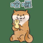 สติ๊กเกอร์ไลน์ Cute Lie Otter