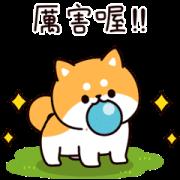 สติ๊กเกอร์ไลน์ Answer Shiba Dog 3
