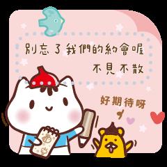 สติ๊กเกอร์ไลน์ Po-chan by Ellya - Message Stickers 01