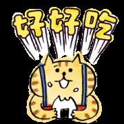 สติ๊กเกอร์ไลน์ Lazy Nyansuke (Chinese Version VII)
