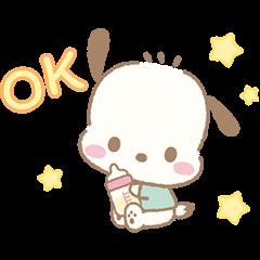 สติ๊กเกอร์ไลน์ Sanrio Characters Cheer for Parents