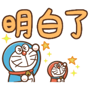 สติ๊กเกอร์ไลน์ Animated Doraemon Keigo Stickers