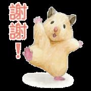 สติ๊กเกอร์ไลน์ Life of Hamster Sukeroku 3