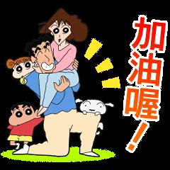 สติ๊กเกอร์ไลน์ Go Dad! Hiroshi Nohara Stickers