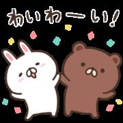 สติ๊กเกอร์ไลน์ Mojiji × BROWN & FRIENDS