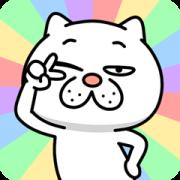 สติ๊กเกอร์ไลน์ Annoying Cat Pop-Up Stickers 2