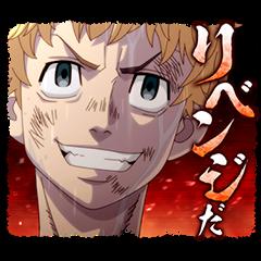 สติ๊กเกอร์ไลน์ Tokyo Revengers: The Anime Series