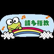 สติ๊กเกอร์ไลน์ KEROKEROKEROPPI Small Stickers