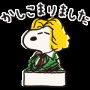 สติ๊กเกอร์ไลน์ Snoopy Comical Stickers
