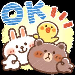 Honobono × บราวน์