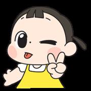สติ๊กเกอร์ไลน์ BOMI: Cutesy Cutesy Reactions