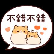 สติ๊กเกอร์ไลน์ Consideration Hamster (Speech Balloons)