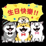 สติ๊กเกอร์ไลน์ SHIBANBAN: Chinese 5th Anniversary