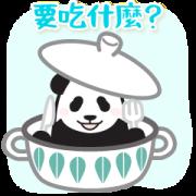 สติ๊กเกอร์ไลน์ High Speed Panda 3 for Family Contacts