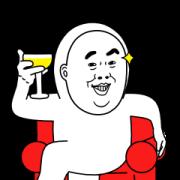 สติ๊กเกอร์ไลน์ Mr. Dahan Animated Stickers 3