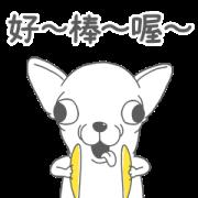 สติ๊กเกอร์ไลน์ Voiced godgwawa==