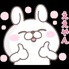 สติ๊กเกอร์ไลน์ Rabbit and Bear 100% Kansai Greetings