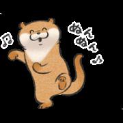 สติ๊กเกอร์ไลน์ Animated Cute Lie Otter 2