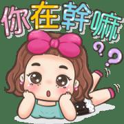 สติ๊กเกอร์ไลน์ Jejee Big Stickers