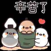 สติ๊กเกอร์ไลน์ Close Java Sparrows