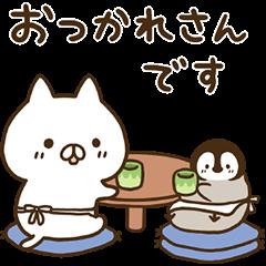 สติ๊กเกอร์ไลน์ Penguin and Cat Days (Kansai Remake)