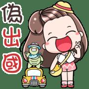 สติ๊กเกอร์ไลน์ Gyoza Be Cute Big Stickers