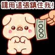 สติ๊กเกอร์ไลน์ Shine Pig: Shine Your Chat 6