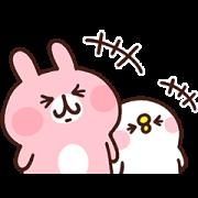 สติ๊กเกอร์ไลน์ วันสติกเกอร์: Piske & Usagi จาก Kanahei