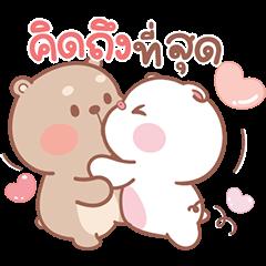 แม่หมูกับพ่อหมี สติกเกอร์เอฟเฟกต์