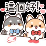 สติ๊กเกอร์ไลน์ Shibainu Twins: Reactions