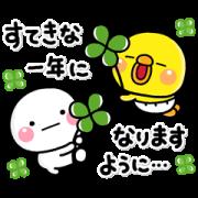 สติ๊กเกอร์ไลน์ Shiromaru and Friends Pop-up Stickers