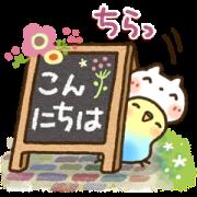 สติ๊กเกอร์ไลน์ Sweet Healing Keigo Stickers