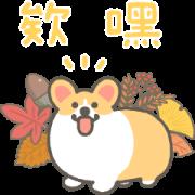 สติ๊กเกอร์ไลน์ 1corgi Animated Stickers in Autumn