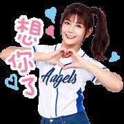 สติ๊กเกอร์ไลน์ Fubon Angels Official Stickers 2021