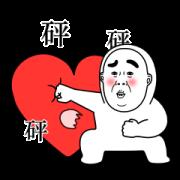สติ๊กเกอร์ไลน์ Mr. Dahan Golden Drama Stickers 4