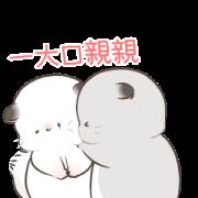 สติ๊กเกอร์ไลน์ Simao and Bamao Golden Drama Stickers