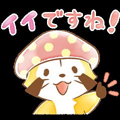 สติ๊กเกอร์ไลน์ Rascal Autumn Keigo Stickers