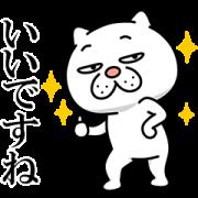สติ๊กเกอร์ไลน์ Annoying Cat Keigo