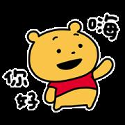 สติ๊กเกอร์ไลน์ NishimuraYuji Draws Winnie the Pooh