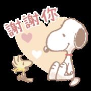 สติ๊กเกอร์ไลน์ Fluffy Snoopy's Caring Stickers