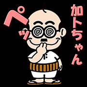 สติ๊กเกอร์ไลน์ Kato-chan