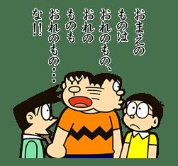 Doraemon: Big G sticker #153775
