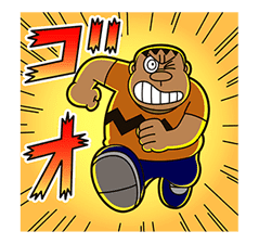 Doraemon: Big G sticker #153784