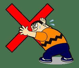 Doraemon: Big G sticker #153788