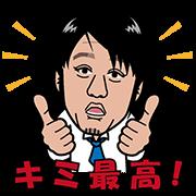 สติ๊กเกอร์ไลน์ shinobu sakagami