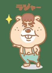 KUMATAN 3 sticker #525258