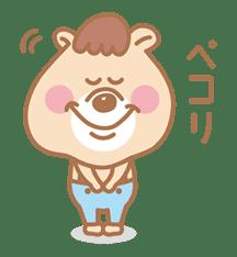 KUMATAN 3 sticker #525265