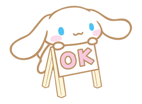 Cinnamoroll: Heartwarming Goodness sticker #640907